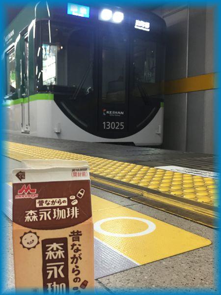 Shijo12