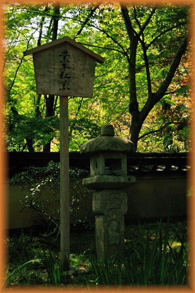 201704narihira11