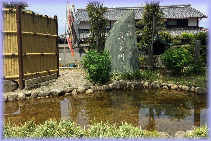 2017052_tokaido03