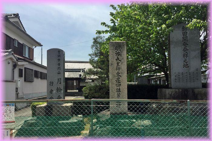 2017052_tokaido07