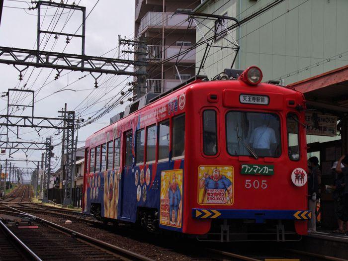 Hankai0065