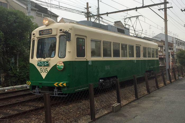 Hankai0206