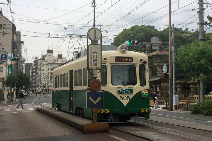 Hankai0208