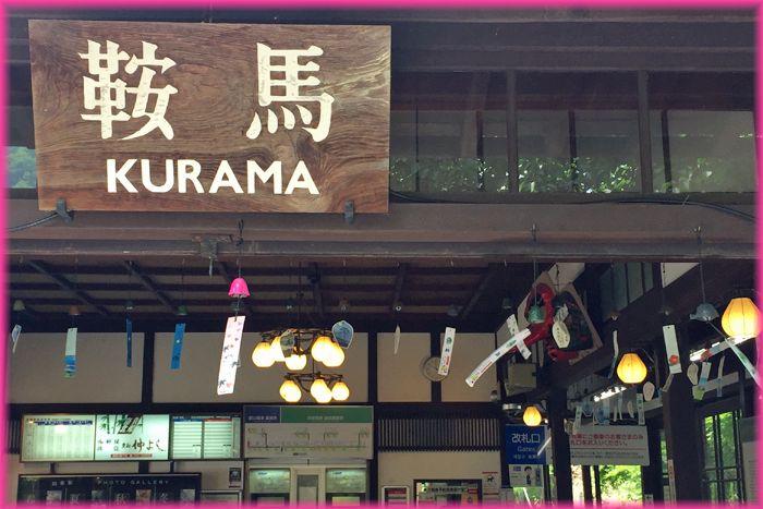 Kurama27
