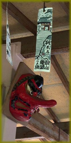 Kurama31