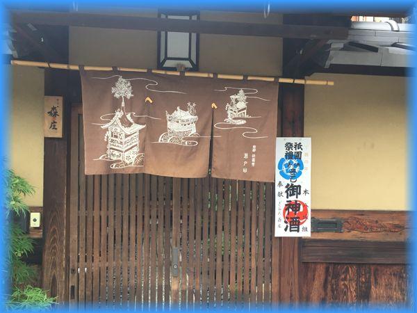 201707_5higashiyama08