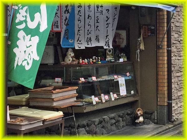 201707_5higashiyama23