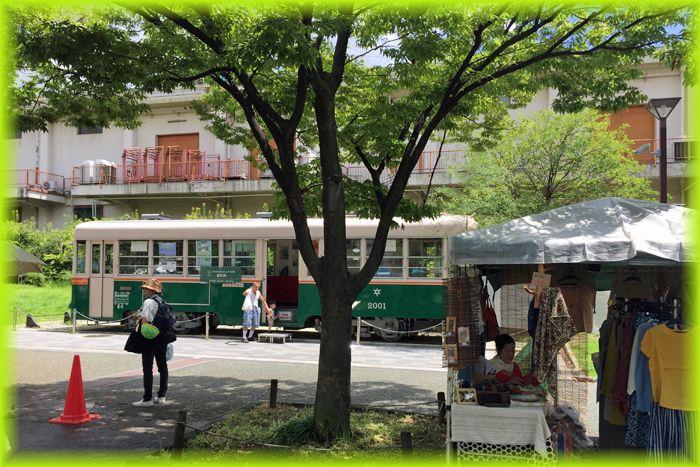 Kyoto_siden64