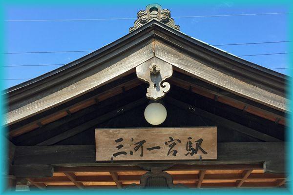 Mikawa_itinomiya03