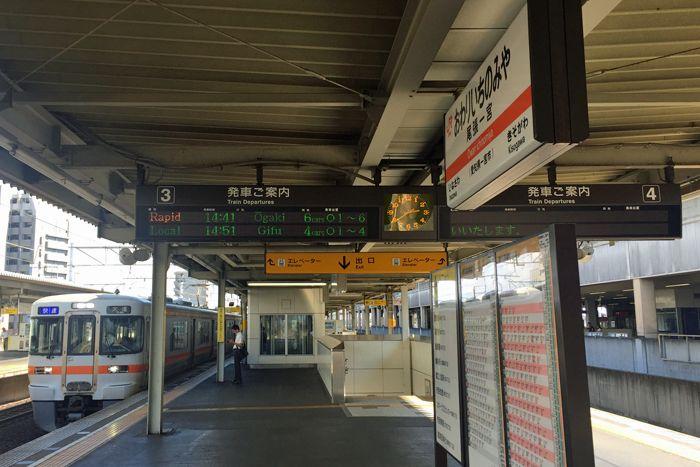 Owari_ichinomiya01