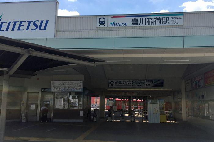 Toyokawa01