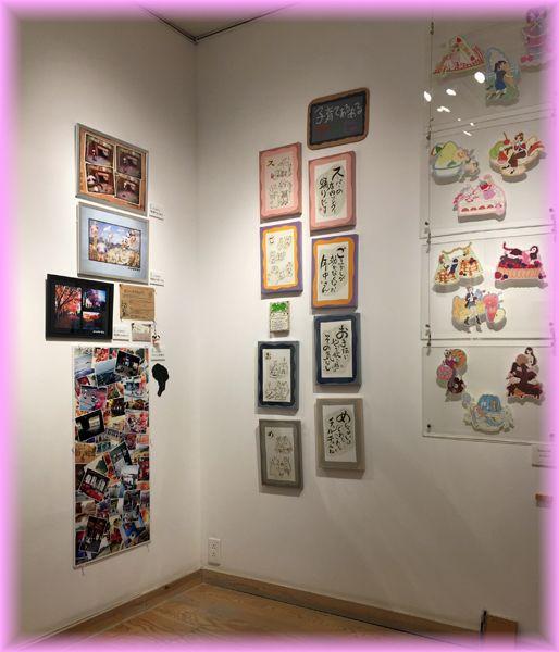 201709osaka_gallery34