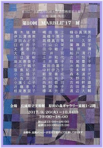 201710kobe_gallery07