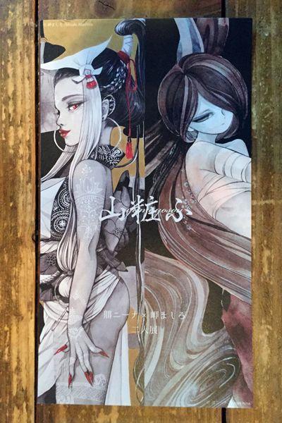 201710osaka_gallery01