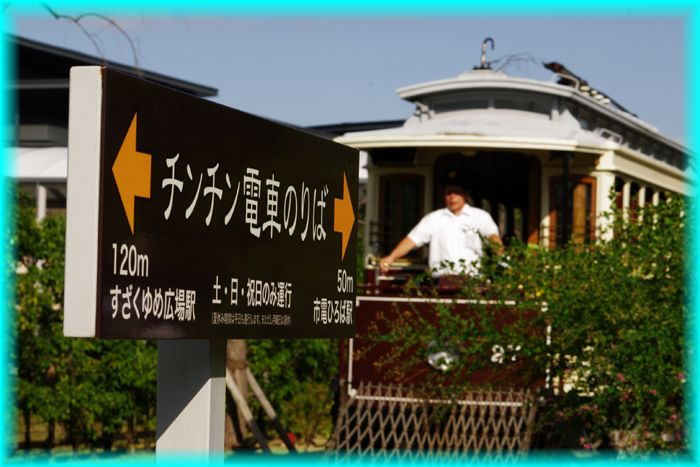 Kyoto_siden66