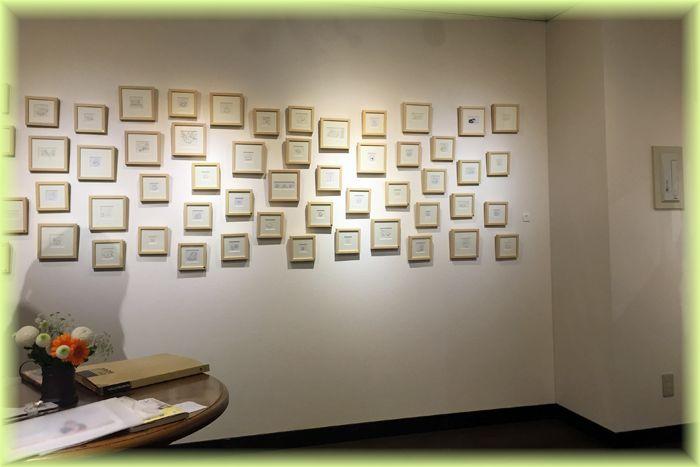 201711kyoto_gallery02
