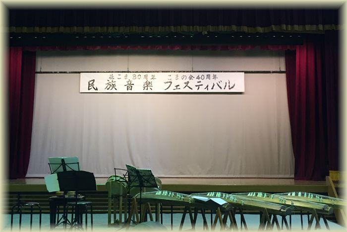201711hanakoma01