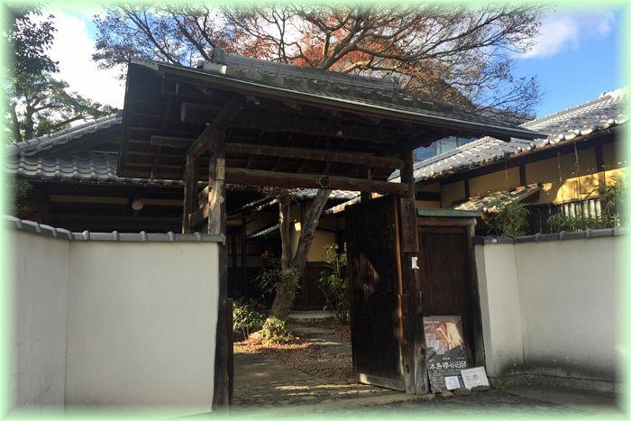 201712oukoku05
