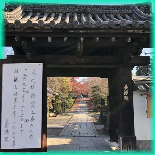 201712kyoto12