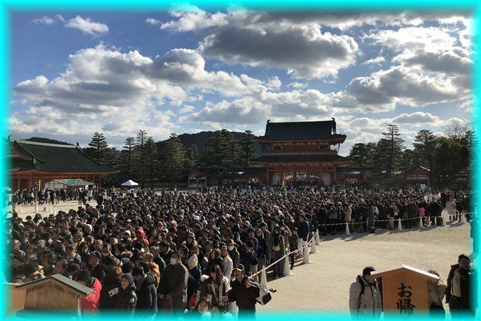 201801_kyoto04
