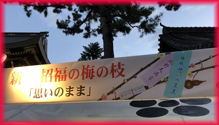 201801_kyoto10