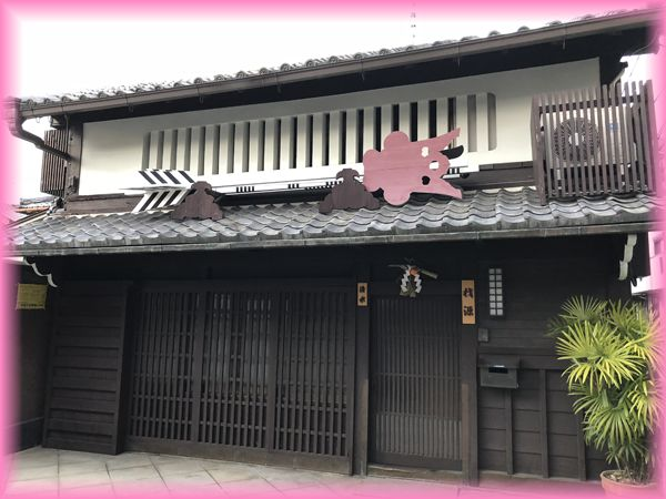 201801_kyoto11