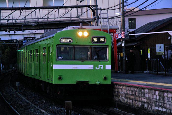 Inari09