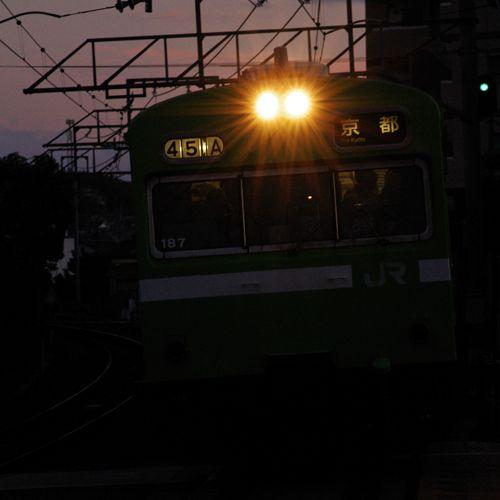 Inari13