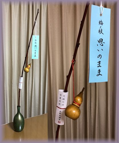 201801_kyoto13