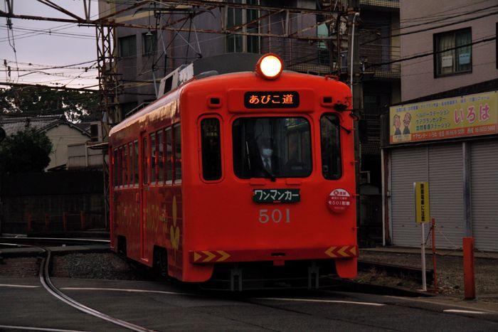 Hankai0215