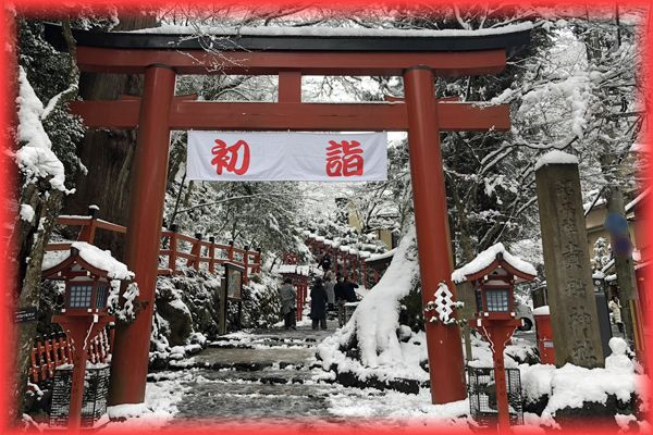 201801_kyoto34