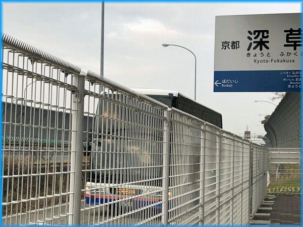 201801_tokyo01