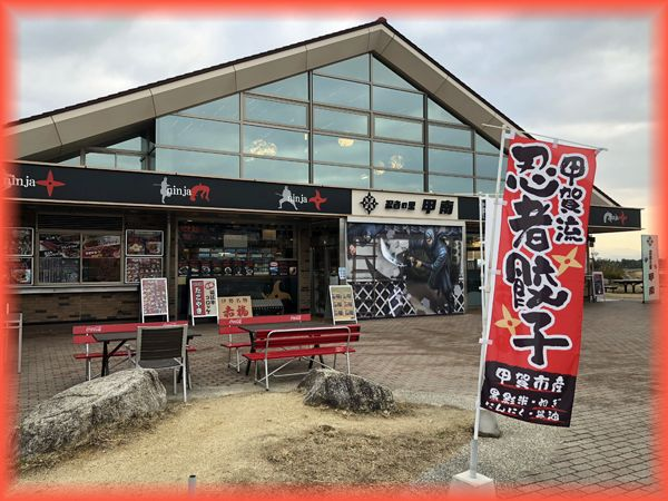 201801_tokyo02