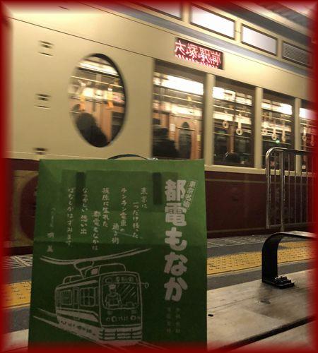 201801_tokyo22