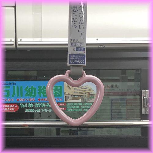 Arakawasen02