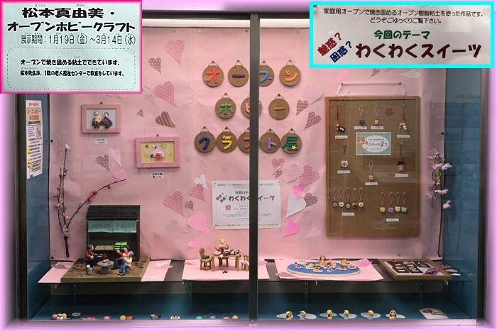 201802osaka_gallery01