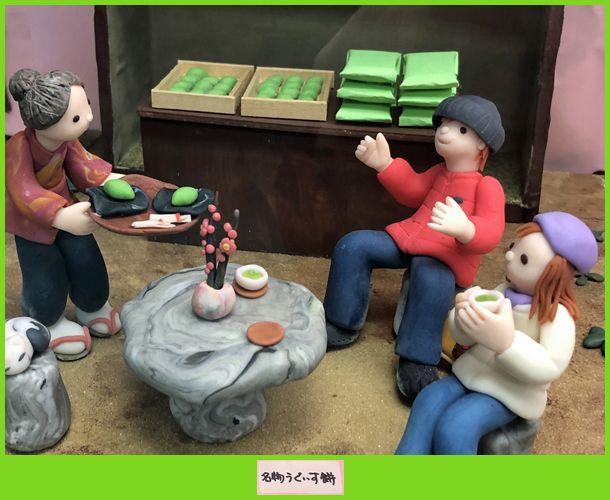 201802osaka_gallery03