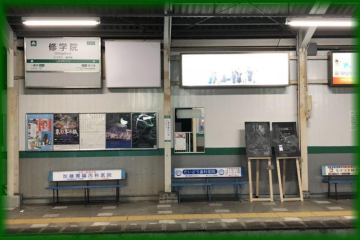 201802kyoto_gallery24