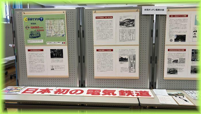 201802kyoto_34
