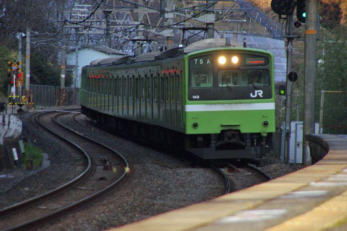 Katakami14