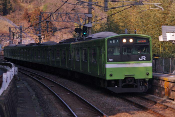 Katakami17