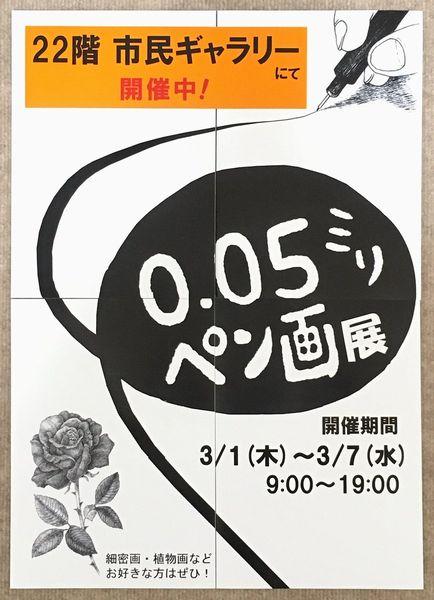 201803osaka_gallery01