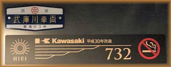 732_0129