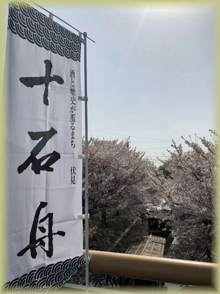 201804kyoto01