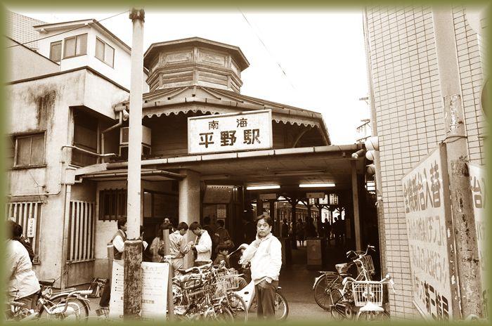 201804nankai_hirano05