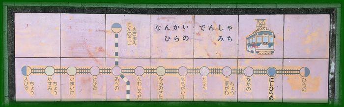 201804nankai_hirano13