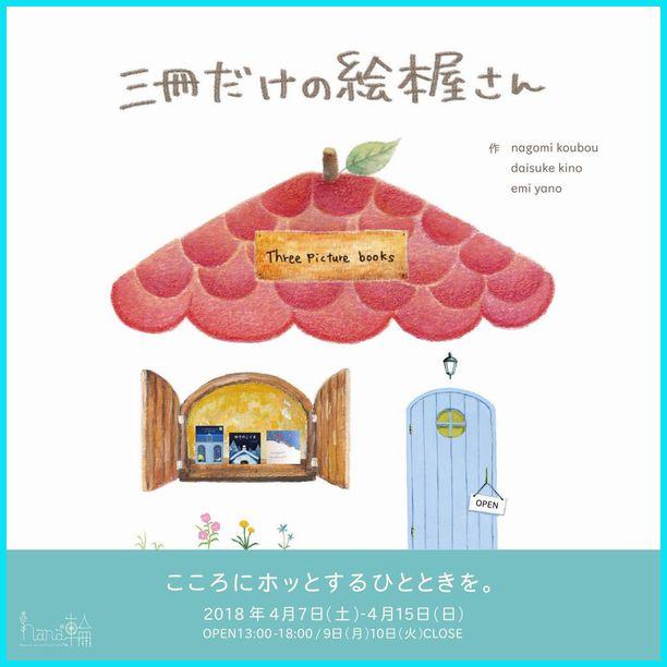 201804osaka_gallery07
