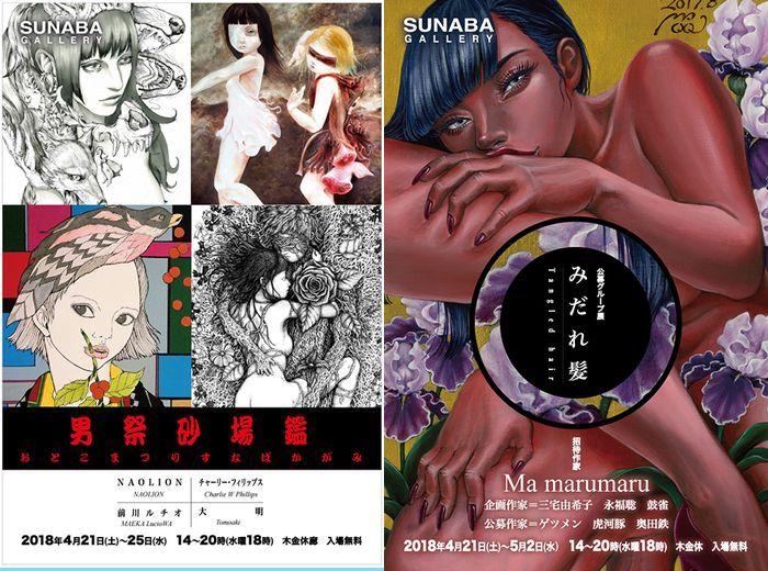 201804osaka_gallery19