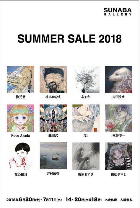 201807osaka_gallery11