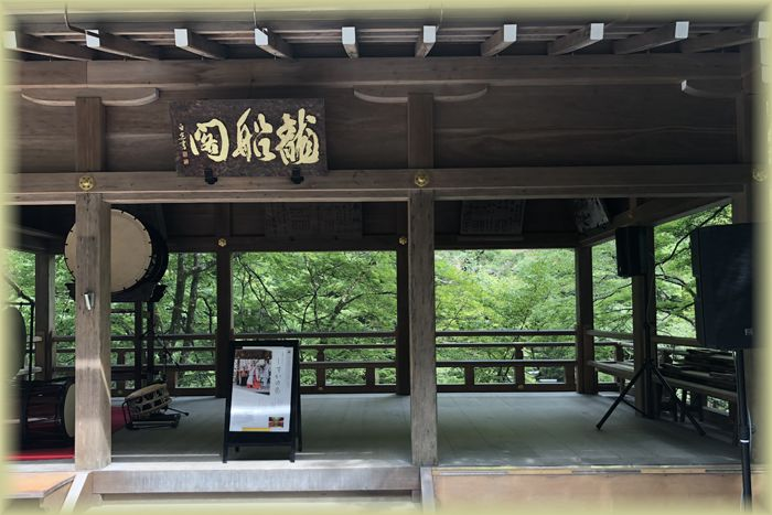 201807kyoto60_2